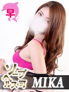 mika135.jpg