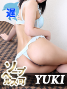 yuki135-180.jpg