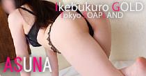 asuna210-110-4.jpg
