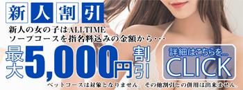 newface_news.jpg