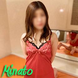 ・minato250.jpg