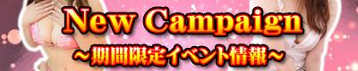 New-Cam40080.jpg